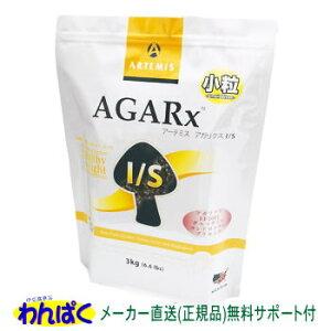 アーテミスアガリクスI/Sヘルシーウェイト小粒6.8kg「正規品」【RCP】