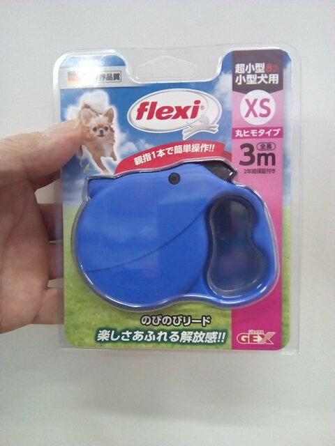 GEX(ジェックス) のびのびリードXS ブルー超小型犬・小型犬用 伸縮3m わんぱく犬用【ラッキーシール対応】