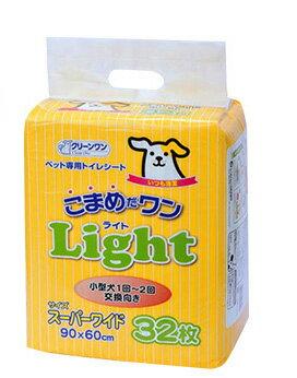 クリーンワン こまめだワン Light(ライト)スーパーワイド 32枚 シーズイシハラ わんぱくペット用 犬用