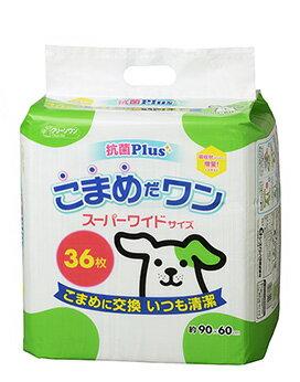 クリーンワン こまめだワン スーパーワイド 36枚 シーズイシハラ わんぱくペット用 犬用