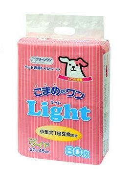 クリーンワン こまめだワン Light(ライト)ワイド 80枚 シーズイシハラ わんぱくペット用 犬用
