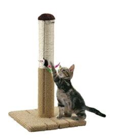 マルカン どこでもツメとぎタワーS 猫用 ペット用 動物用 お試し サンプル付【ラッキーシール対応】