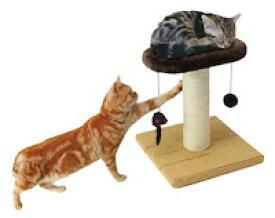 マルカン どこでもツメとぎ お昼寝タワー 猫用 ペット用 動物用 お試し サンプル付【ラッキーシール対応】