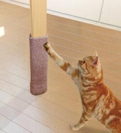 マルカン どこでもツメとぎ巻き巻き 猫用 ペット用 動物用 わんぱく お試し サンプル付【ラッキーシール対応】