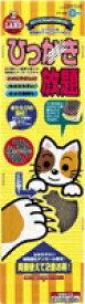 マルカン ひっかき放題 猫用 ペット用 動物用 お試し サンプル付【ラッキーシール対応】