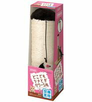 マルカンどこでもツメとぎタワーS交換支柱わんぱく猫用ペット用動物用