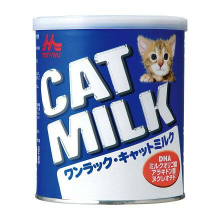 ワンラックキャットミルク50g 森乳サンワールド 動物ペット用 日本製猫用 わんぱく【ラッキーシール対応】