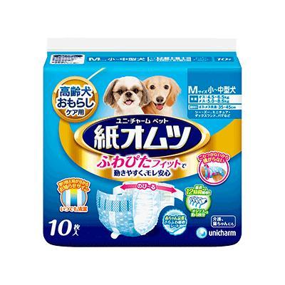 ユニチャーム ペット用紙オムツMサイズ10枚 ペット用 わんぱく犬用