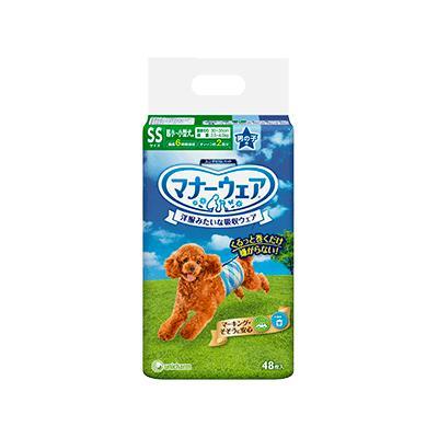 ユニチャーム マナーウェア男の子用 SSサイズ 3枚入り 小〜超小型犬用 ペット用 わんぱく犬用(メール便)
