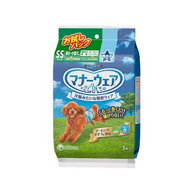 ユニチャーム マナーウェア男の子用 SSサイズ 48枚入り 小〜超小型犬用 ペット用 わんぱく犬用