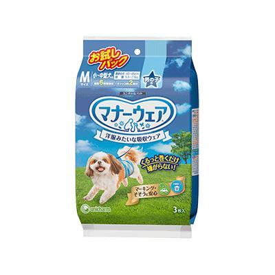 ユニチャーム マナーウェア男の子用 Mサイズ 3枚入り 小〜中型犬用 ペット用 わんぱく犬用(メール便)