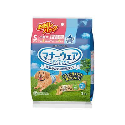 ユニチャーム マナーウェア男の子用 Sサイズ 3枚入り 小型犬用 ペット用 わんぱく犬用(メール便)