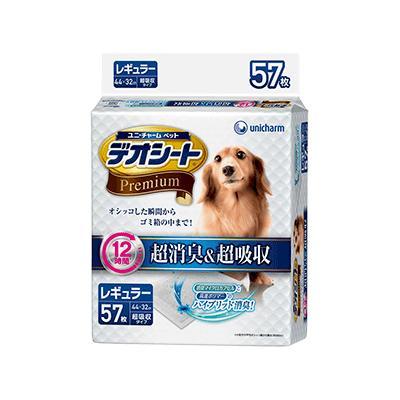 ユニチャーム デオシート Premium 12時間 超消臭&超吸収 レギュラー 57枚 驚きの吸収力、モレ ニオイ安心 ペット用 わんぱく犬用