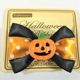 サンプルorクーポン有 ハロウィン リボン 髪飾り かぼちゃ オレンジ 猫用 ペット用 動物用 お試し サンプル付【ラッキーシール対応】