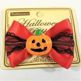 サンプルorクーポン有 ハロウィン リボン 髪飾り かぼちゃ レッド 猫用 ペット用 動物用 お試し サンプル付【ラッキーシール対応】