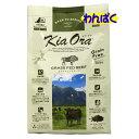≪新入荷≫KiaOra キアオラ グラスフェッドビーフ9.5kg グレインフリー 牛肉 ドッグフード わんぱく犬用