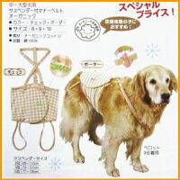マナーベルト(綿100%)大型犬用≪10号≫≪送料無料メール便にて≫【RCP】【HLS_DU】