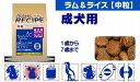 ホリスティック レセピーラム&ライス成犬中粒 6.4kg