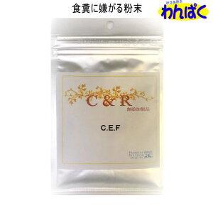 C.E.F(20g)