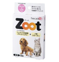 「Zoot60粒」FK-23・LFK乳酸菌(ニチニチ製薬)≪送料無料メール便にて≫【RCP】