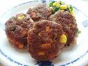 【無添加】 わんぱくWanバーグチーズなし(野菜付) 【ドッグフード DOG FOOD 犬 手作りご飯 手作り食】