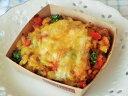 【無添加】 こんがりチーズの焼きカレードリア【ドッグフード DOG FOOD 犬 手作りご飯 手作り食】