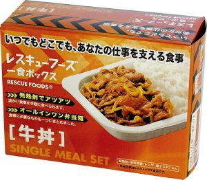 レスキューフーズ 1食ボックス 牛丼 12箱入
