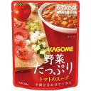 野菜たっぷりスープ トマトのスープ 単品