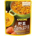 野菜たっぷりスープ かぼちゃスープ 単品