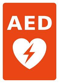 AEDシール A4 Lサイズロゴのみ 片面 JIS規格準拠 ステッカー 日本AED財団監修