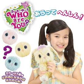 WHO are YOU? パステル