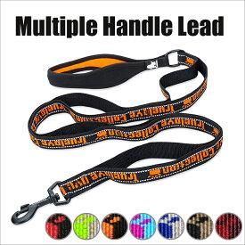 犬 リード 小型犬 中型犬 大型犬 持ちやすい ソフトハンドル マルチハンドル付き メール便送料無料