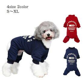 犬 服 ロンパース 防寒 つなぎ 裏起毛 裏ボア あったか モコモコ 小型犬 中型犬 秋 冬 フルカバー 送料無料