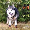 犬 靴 犬靴 犬の靴 プロテクション シューズ ソフト 保護 防水 スポーツ 介護 足 怪我 シニア ケア 小型犬 大型犬 メ…