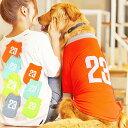大型犬 服 クール 夏 冷感 サマーメッシュタンクトップ&Tシャツ 暑さ 日差し 抜け毛対策 送料無料