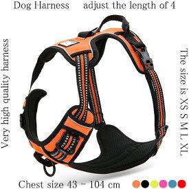 犬のハーネス 犬用 ハーネス 胴輪 反射 ハンドル付 裏地メッシュ ソフト 大型犬 中型犬 小型犬 超大型犬 高品質 簡単装着 ハンドルハーネス 衝撃吸収