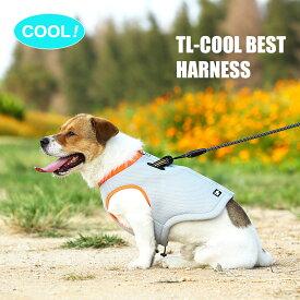 犬 熱中症対策 クールベスト ハーネス 気化熱 冷却 涼しい 犬服 高品質 小型犬 中型犬 大型犬