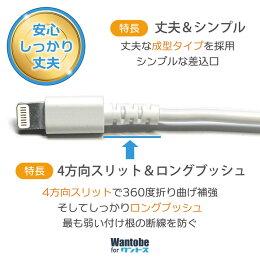iPhone充電器Apple認証品(MadeforiPhone取得)コンセント充電器1A1mコンパクトヘッド