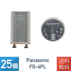 【25個セット】パナソニック FG-4PL 長寿命点灯管 40W用 P21口金