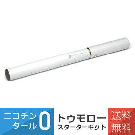 電子タバコ TOMORROW スターターキット トップランド マイルド/メンソール