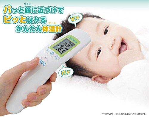 カスタム 非接触式体温計 パピッとサーモ NIR-01