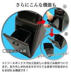 QC-19セレナコンソールボックスNEO コンソールアームレストアームレストコンソール車車用品カーグッズドレスアップ便利アクセサリー収納ドリンクホルダーホルダーコンソールボックス
