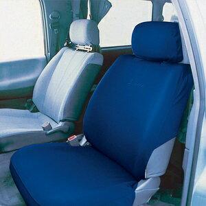 エレガンスシートカバー BL 代引不可 | 車 シートカバー カーシート カバー かわいい オシャレ かっこいい 軽自動車 普通車 ミニバン車 おすすめ 取り付け メーカー カーシートカバー シンプル 青 ブルー