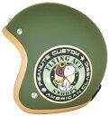アークス ヘルメット SNOOPY スヌーピー ビンテージヘルメット グリーン SNJ-05 | FREE (57-60cm未満) コミック マッ…