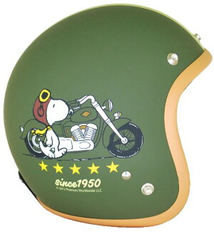 アークス(AXS)ヘルメットSNOOPYジェットヘルメットバイカーグリーンフリーSNJ-05FREE(57-60cm未満)バイクかっこいいおしゃれ