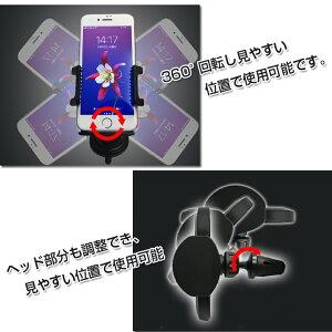 X-213ワイヤレス2WAYチャージャーアークスQi規格認証ワイヤレス充電器車載ホルダー強力吸盤&エアコン吹き出し|車載充電器ホルダー車ホルダースマホホルダーiPhoneホルダー車のスマホホルダースマートフォンiPhoneiPhone車載充電器ホルダー