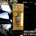 ガラス専用クリーナー キイロビン ゴールド A-11 | キイロビンゴールド ゴールド 車 ガラス 油膜 フロントガラス フロ…