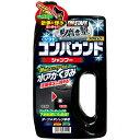 S-99 魁磨き塾 コンパウンド | 磨き塾 コンパウンドシャンプー シャンプー 洗車シャンプー 車のシャンプー 水アカ く…