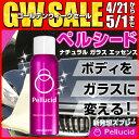 ミラリード ペルシード(pellcid) PCD-01 ナチュラルガラスエッセンス 150ml【MIRAREED】