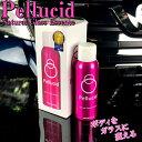 ミラリード ペルシード(pellcid) PCD-01 ナチュラルガラスエッセンス   コーティング剤 車 コーティング 車のコーティ…